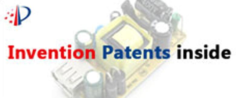 invention patents inside